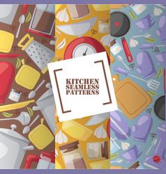 kitchen utensils in seamless pattern vector image