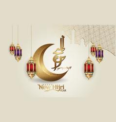 Muharram calligraphy islamic and happy new hijri vector