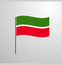 Tatarstan waving flag vector