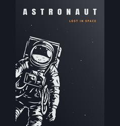 Vintage galaxy poster vector