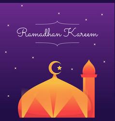 Ramadan kareem banner perfect for islamic faith vector