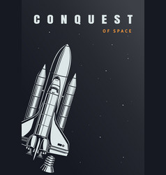 vintage space exploration poster vector image