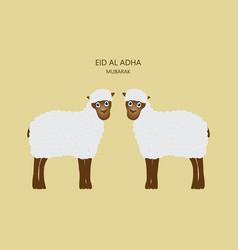 eid al adha mubarak card vector image