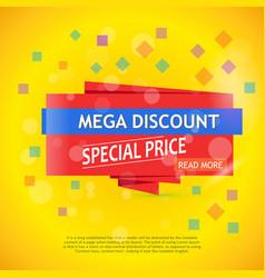 Mega discount background super sale banner vector