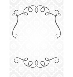 template with calligraphic decorative elements vector image vector image