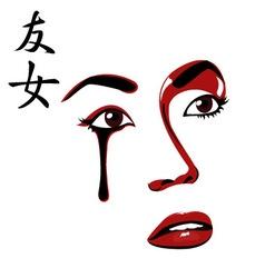 Crying girl vector