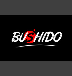Bushido word text logo icon with red circle design vector