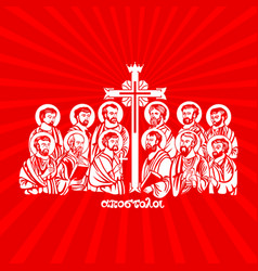 Drawing the twelve apostles of jesus christ vector