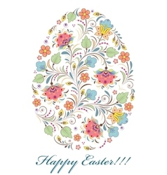 floral colorful easter egg on white background vector image