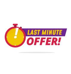 Last minute offer badge for social media vector