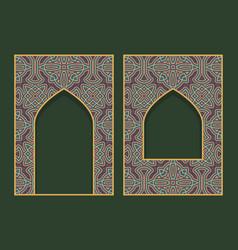 Patterned frames in form oriental door vector