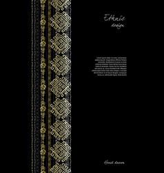 Tribal ornamental design vector