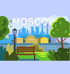 urban sunny landscape in summer in moscow vector image