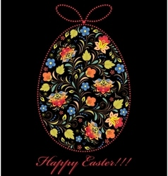 Colorful easter egg on black background vector