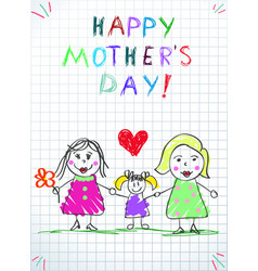 lgbt family happy mothers day children drawing vector image