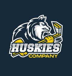 Modern husky mascot logo hockey team vector