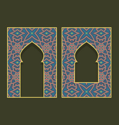 Ornamental arched frames in form arabic door vector