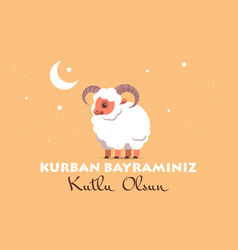 White sheep eid-al-adha mubarak muslim holiday vector