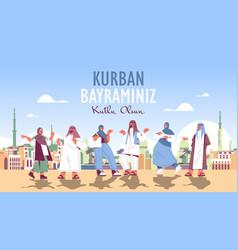 Arabian people celebrating eid-al-adha mubarak vector