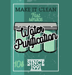 color vintage water purification banner vector image