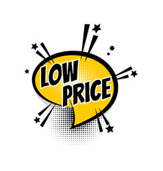 comic text low price speech bubble pop art vector image