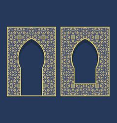 Ornamental arched frames in form oriental door vector