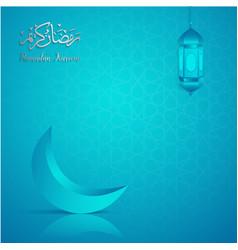 Ramadan kareem greeting card template islamic vector