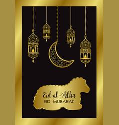Eid al adha template vector