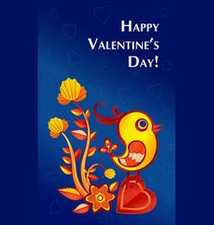 Paperart valentine day with chicken vector