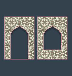 Patterned arched frames in form indian door vector