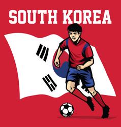 Soccer player of south korea vector