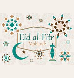 Text inscription eid al fitr mubarak vector