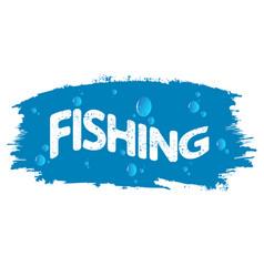 fishing and water drops vector image