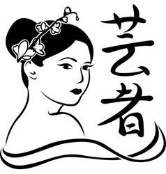 Geisha portrait poster stencil for stickers vector image