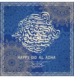 happy eid al adha arabic islamic calligraphy vector image vector image