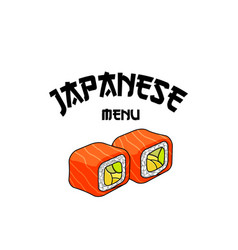 japanese sushi restaurant menu icon vector image