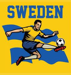 Soccer player of sweden vector