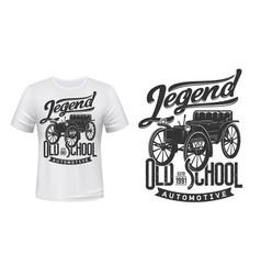 vintage car t-shirt print mockup retro automobile vector image