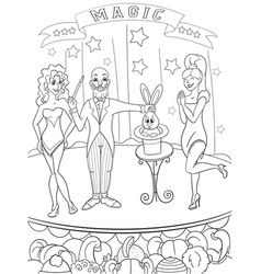 speech in the circus magician coloring book for vector image vector image