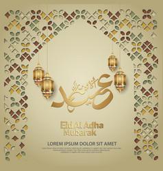 Eid al adha calligraphy islamic greeting vector
