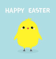 Happy easter chicken bird cute cartoon funny vector