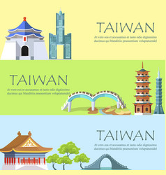 Taiwan colorful poster with asian attractions vector