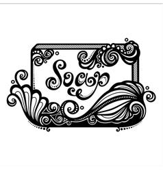 Ornate Bar of Soap vector