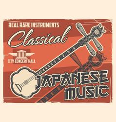 Shamisen string musical instrument japan music vector