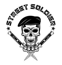 street soldier 0001 vector image