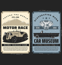 vintage car races museum retro vehicles vector image