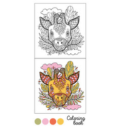 Coloring book giraffe page gamecolor images and vector