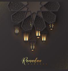 Ramadan mubarak holiday design vector