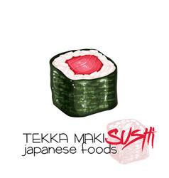 Tekka maki sushi vector
