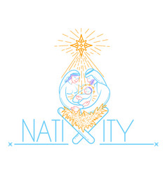 nativity of jesus christ vector image